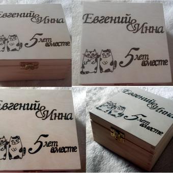 Dirbiniai ant medžio / Rūta Ilgevičienė / Darbų pavyzdys ID 304131