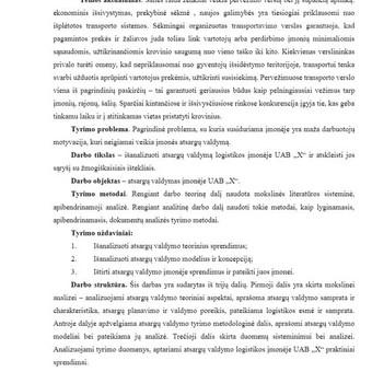 Pagalba, konsultacijos, plagiato tikrinimas / Vorso.lt / Darbų pavyzdys ID 306165