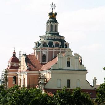 Gidas - Vilnius, Kaunas, Lietuva, Europa / Šarūnas Pusčius / Darbų pavyzdys ID 307613