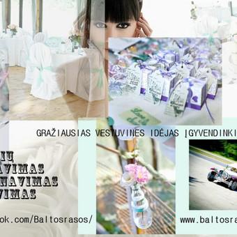 Vestuvių ir visų švenčių dekoravimas / Baltos rasos / Darbų pavyzdys ID 309435