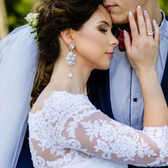 Vestuvių fotografas / Donatas / Darbų pavyzdys ID 316917