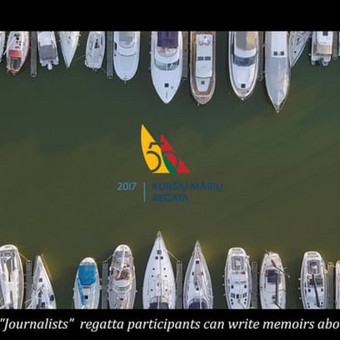 Date: 2017 August 11 - 12