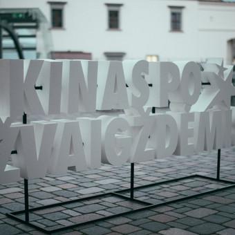 Renginių fotografė A. Smailytė / Augustė Smailytė / Darbų pavyzdys ID 321107