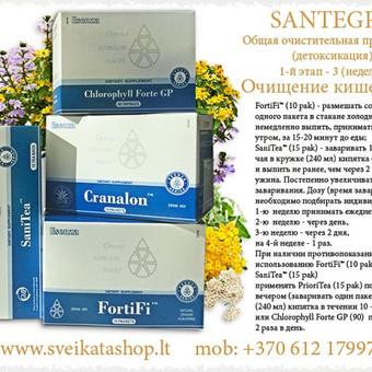 Prekyba Santegros maisto papildais / Alla Nekrasova / Darbų pavyzdys ID 325069