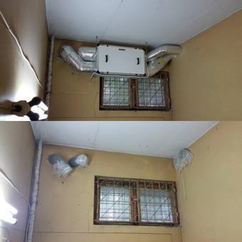 Ventiliacijos,šilumos siurblių prekyba / UAB  KORBAS / Darbų pavyzdys ID 337443