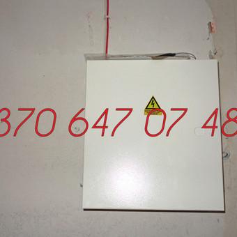 Signalizacijos įrengimas / Evaldas / Darbų pavyzdys ID 342383