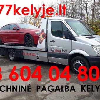 Tralas Vilniuje, Technine pagalba kelyje / 777 kelyje.lt / Darbų pavyzdys ID 342443