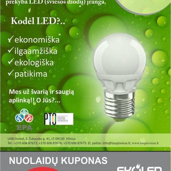 Svetainių kūrimas, priežiūra, reklama / Svetainių kūrimas, priežiūra, reklama / Darbų pavyzdys ID 348865