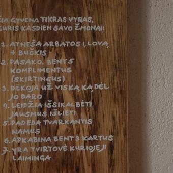 PERDIRBTUVĖS / Tadas Pinskas / Darbų pavyzdys ID 349727