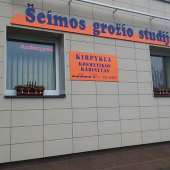 Kosmetologė Panevėžyje / Stanislava Dombrauskaitė / Darbų pavyzdys ID 351953