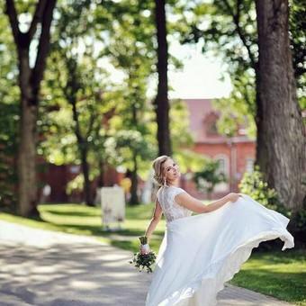 Noriu ištekėti / Iveta Oželytė / Darbų pavyzdys ID 352607