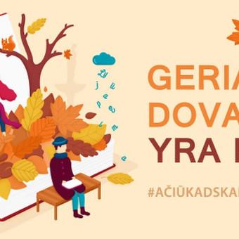 Iliustracija / Grafinis dizainas / Gintarė Kavaliauskaitė / Darbų pavyzdys ID 356151