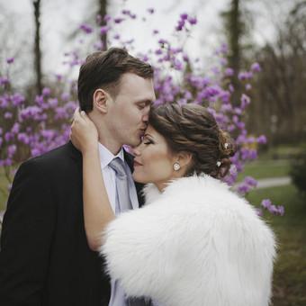 Vestuvių bei portreto fotografija / Laura / Darbų pavyzdys ID 359577