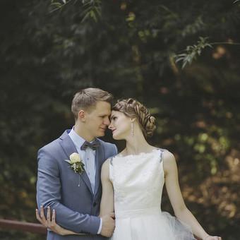 Vestuvių bei portreto fotografija / Laura / Darbų pavyzdys ID 359593