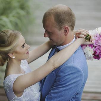 Vestuvių bei portreto fotografija / Laura / Darbų pavyzdys ID 359599