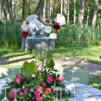 Vestuvių, švenčių dekoravimas / Viktorija / Darbų pavyzdys ID 360931