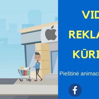 Video reklamos gamyba,Video klipų kūrimas,Animacijos kūrimas / Video Reklamos / Darbų pavyzdys ID 363555