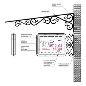 Grafinis dizainas / Edmundas Lukminas / Darbų pavyzdys ID 365381