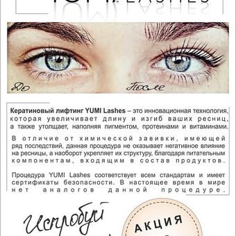 Grafikos dizainerė / Olga Kapustina / Darbų pavyzdys ID 368839