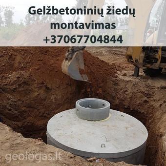 Arteziniai vandens gręžiniai – laiku ir atsakingai / UAB ELDEIROMAS / Darbų pavyzdys ID 376917