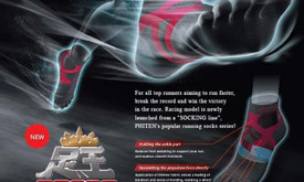 """Kūno priežiūros kompanija """"PHITEN""""  Pagaminta Japonijoje."""