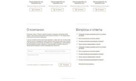 Feeria - interneto svetainių kūrimas ir programavimas