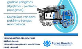 Tyras Vanduo