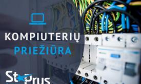 IT ūkio priežiūra
