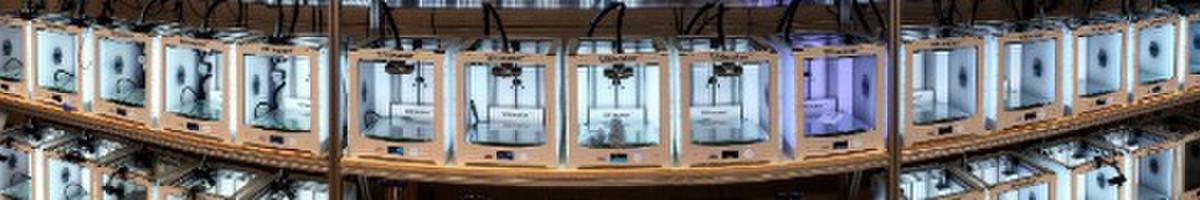 3D gaminių spausdinimas įvairiomis medžiagomis