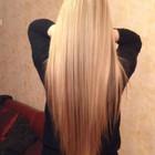 Plauku Tiesinimas