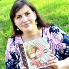 Ingrida Butkevičiūtė
