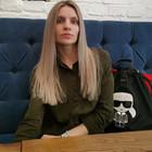 Deimantė Petrauskaitė