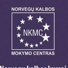 Informacija ir pagalba Norvegijoje, UAB