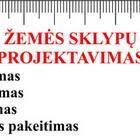 Enrika Tamošauskienė Projektų ir dokumentų rengėjas