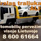 Tralas alio Technine Pagalba  kelyje automobilių pervežimas