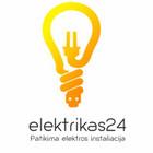 Laurynas Elektrikas  Vilniuje
