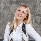 Gerda Sakalauskaitė