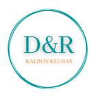 D&R Kalbos klubas
