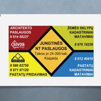 jungtinės NT paslaugos