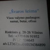 ,,ŠVAROS ŠEIMA''