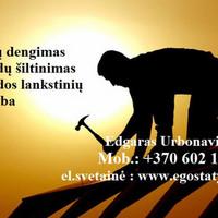 Edgaras Urbonavičius