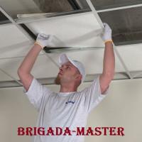 Brigada-Master - Armstrong
