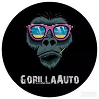 UAB Gorilla auto