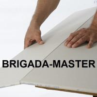 Brigada-Master / Diplomat Service Baltic Gipso kartono montavimas kokybiškai – Brigada-master®